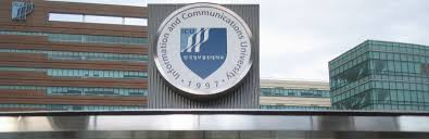 Information and Communication University, ICU Zambia School Fees Structure: 2018/2019