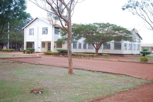 Gulu University, GU School Fees Structure: 2020/2021