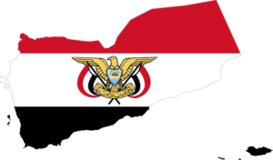 Yemen Visa Application and Immigration Requirements - 2019